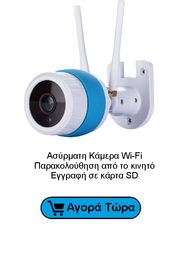 Smartlife_Ip_wifi Camera